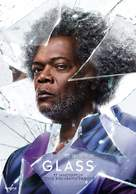 Glass - Greek Movie Poster (xs thumbnail)