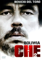 Che: Part Two - Polish Movie Cover (xs thumbnail)