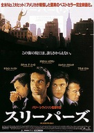 Sleepers - Japanese Movie Poster (xs thumbnail)