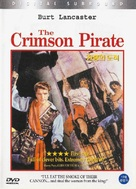 The Crimson Pirate - North Korean Movie Cover (xs thumbnail)