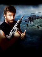 Delta Force 2 - Key art (xs thumbnail)