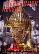 Aleksandr Nevskiy - Italian DVD cover (xs thumbnail)