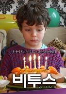 Vitus - South Korean poster (xs thumbnail)