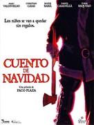 Películas para no dormir: Cuento de navidad - Spanish Movie Poster (xs thumbnail)