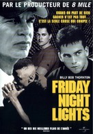 Friday Night Lights - French DVD cover (xs thumbnail)