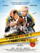Mais qui a retué Pamela Rose? - French Movie Poster (xs thumbnail)