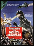 Kaijû sôshingeki - German Movie Poster (xs thumbnail)