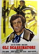 Le casse - Italian Movie Poster (xs thumbnail)