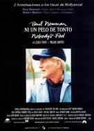 Nobody's Fool - Spanish Movie Poster (xs thumbnail)