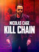 Kill Chain - Movie Poster (xs thumbnail)