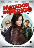 Wild Target - Brazilian DVD cover (xs thumbnail)