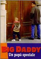 Big Daddy - Italian DVD cover (xs thumbnail)