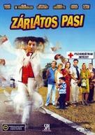 Incontrolable - Hungarian DVD cover (xs thumbnail)