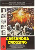 The Cassandra Crossing - German Movie Poster (xs thumbnail)