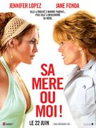Monster In Law - French Movie Poster (xs thumbnail)