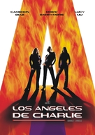 Charlie's Angels - Argentinian DVD movie cover (xs thumbnail)