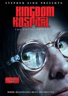 """Kingdom Hospital"" - Movie Cover (xs thumbnail)"