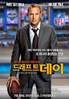 Draft Day - South Korean Movie Poster (xs thumbnail)
