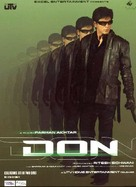 Don - poster (xs thumbnail)