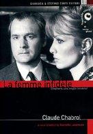 La femme infidèle - Italian DVD cover (xs thumbnail)