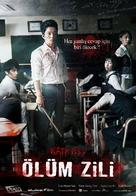 Gosa - Turkish Movie Poster (xs thumbnail)