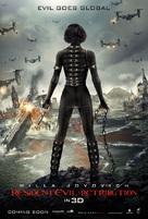Resident Evil: Retribution - Teaser movie poster (xs thumbnail)