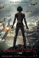 Resident Evil: Retribution - Teaser poster (xs thumbnail)