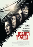 Brooklyn's Finest - Israeli Movie Poster (xs thumbnail)