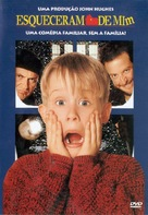 Home Alone - Brazilian DVD cover (xs thumbnail)