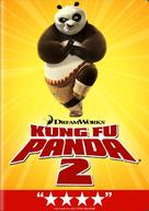 Kung Fu Panda 2 - DVD cover (xs thumbnail)