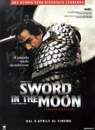 Sword In The Moon - Italian poster (xs thumbnail)