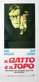 Mousey - Italian Movie Poster (xs thumbnail)