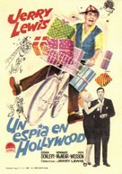The Errand Boy - Spanish Movie Poster (xs thumbnail)