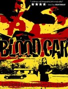 Blood Car - DVD cover (xs thumbnail)