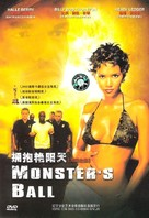 Monster's Ball - Chinese DVD movie cover (xs thumbnail)