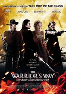 The Warrior's Way - Thai Movie Poster (xs thumbnail)