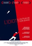 Durak - French Movie Poster (xs thumbnail)