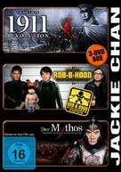 Xin hai ge ming - German DVD cover (xs thumbnail)