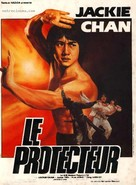 Dian zhi gong fu gan chian chan - French Movie Poster (xs thumbnail)