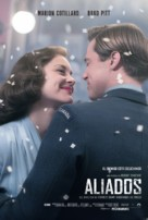 Allied - Argentinian Movie Poster (xs thumbnail)