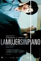 La mujer sin piano - French Movie Poster (xs thumbnail)
