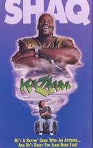 Kazaam - Movie Cover (xs thumbnail)