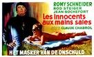 Les innocents aux mains sales - Belgian Movie Poster (xs thumbnail)