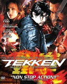 Tekken - Singaporean Movie Cover (xs thumbnail)