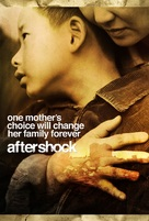 Tangshan Dadizheng - Movie Poster (xs thumbnail)