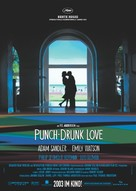Punch-Drunk Love - German Movie Poster (xs thumbnail)