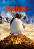 Happy Feet - Movie Poster (xs thumbnail)