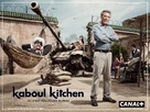 """Kaboul Kitchen"" - French Movie Poster (xs thumbnail)"