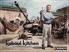 """""""Kaboul Kitchen"""" - French Movie Poster (xs thumbnail)"""