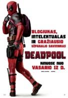 Deadpool - Lithuanian Movie Poster (xs thumbnail)